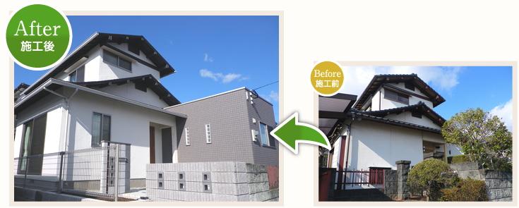 中古住宅のリフォーム実例